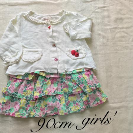 90cm girlsコーデ